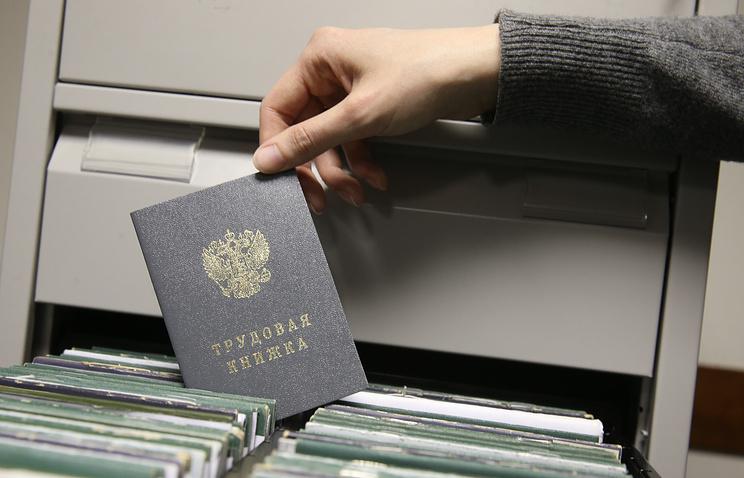 Минтруд предлагает сохранить после 2020 г. имеющиеся у работников бумажные трудовые книжки