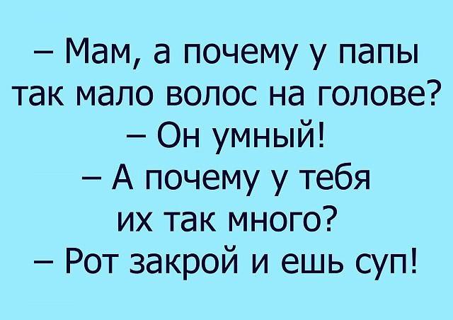 Женщина останавливает такси: В pоддом!...