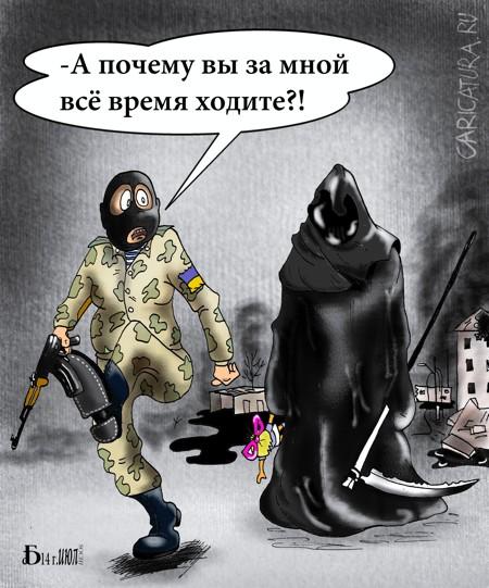 В Киеве готовятся к объявлен…