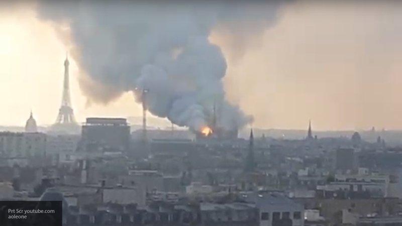 Следователь объяснил, почему сигналы о пожаре в Нотр-Дам-де-Пари дважды проигнорировали