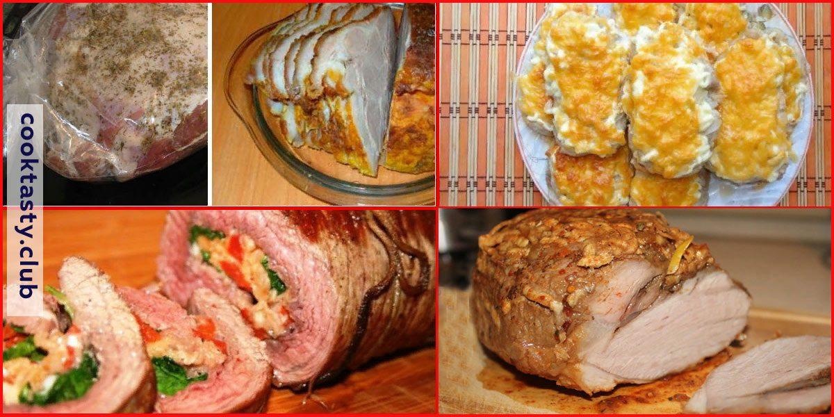 Как оригинально запечь мясо: 10 простых рецептов