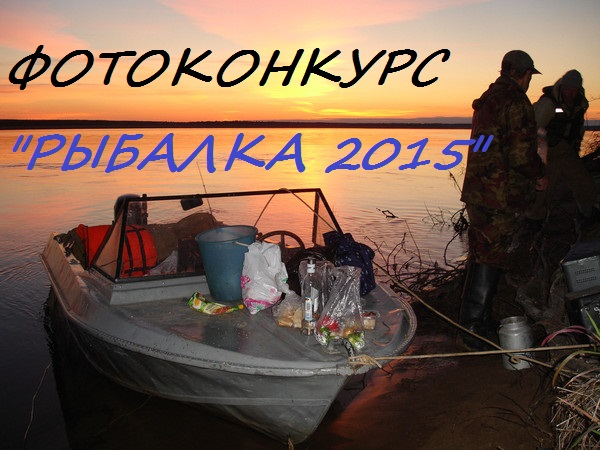 «Рыбалка» - fisherman2000.mirtesen.ru