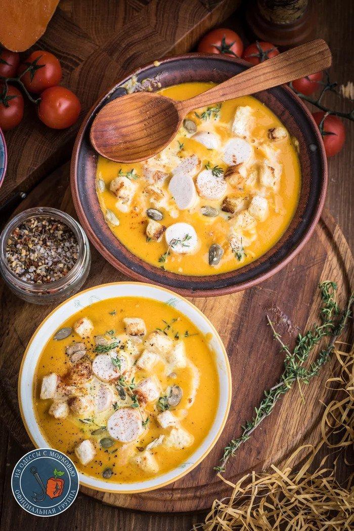 Тыквенный суп-пюре с сосисками