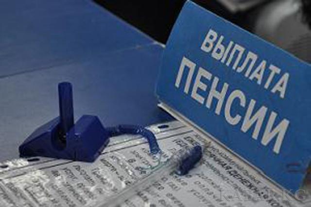 Госдума одобрит заморозку пенсионных накоплений