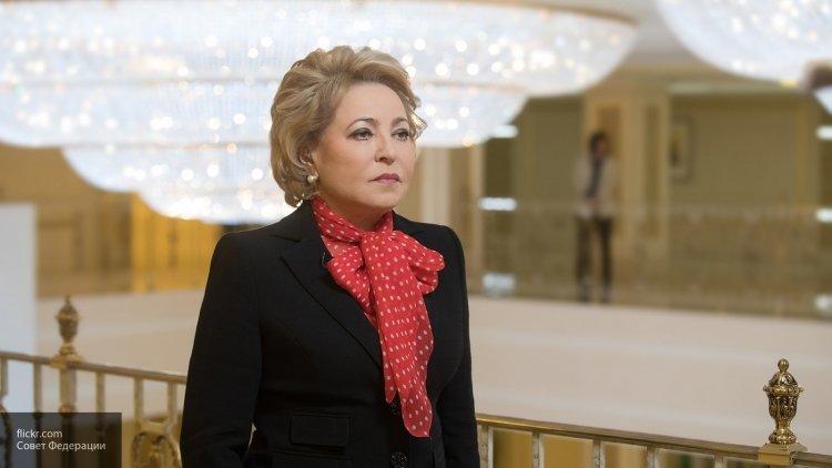 Матвиенко объяснила, кто стоит за провокациями в Грузии..