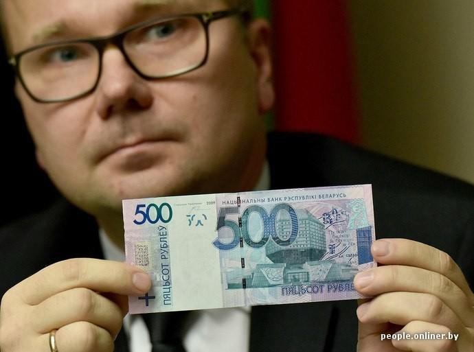 двухлетнего сына новые деньги в беларуси фото над