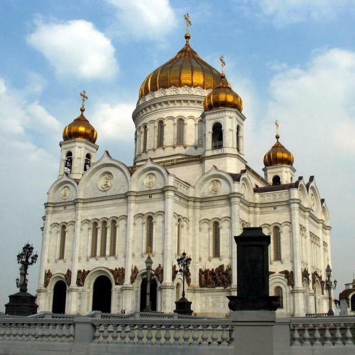 О налогах и попАх налог, рпц, церковь