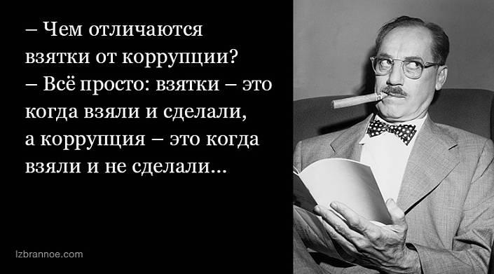 11  свежих одесских анекдотов