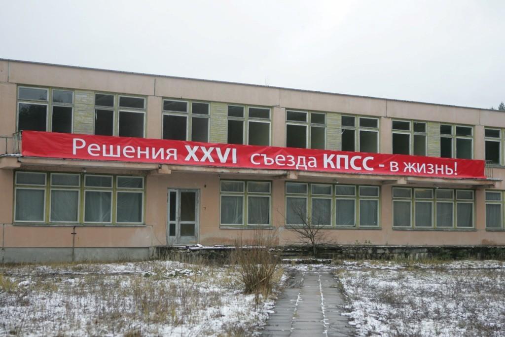 Тоталитарный аттракцион всоветском бункере вЛитве гид,история,путешествия,страны,туризм