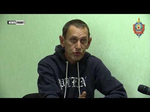 Агент СБУ «Неделя» отказался от шпионажа в пользу Украины