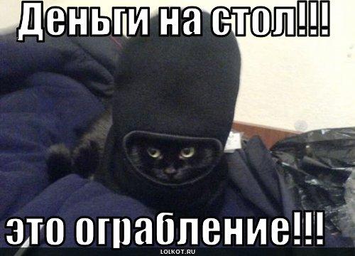 Донецк – решение проблем в е…