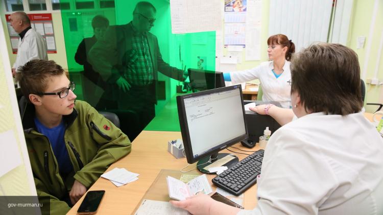 Псковские поликлиники сообщили о графике работы в ноябрьские праздники