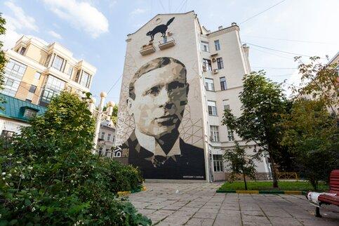 Тайны булгаковской Москвы жизнь,загадки,курьезы,тайны