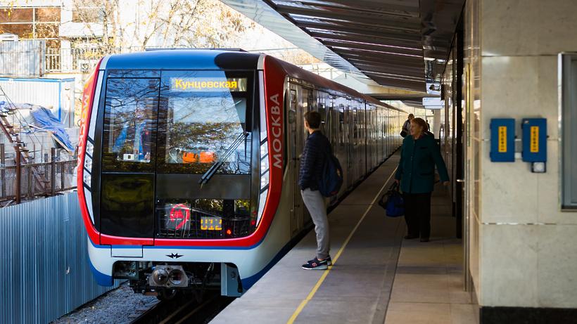 Метрополитен уточнил, между какими станциями приостановлено движение поездов