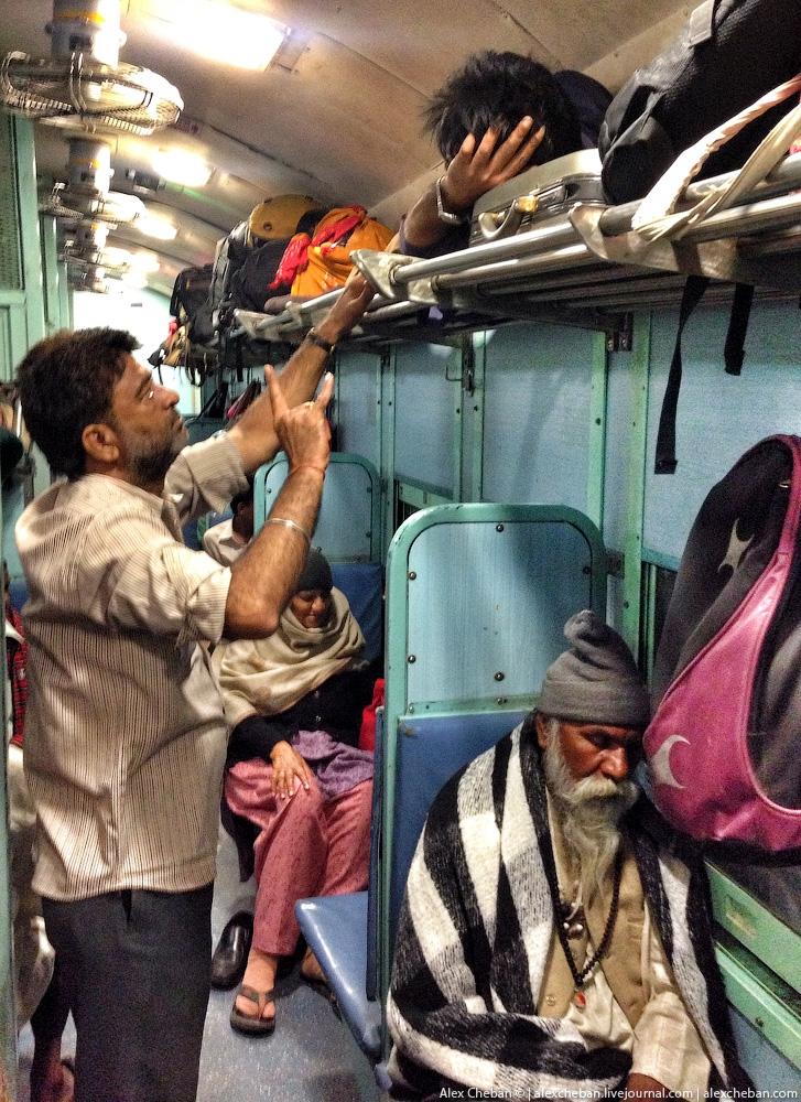 свадебное фото общего вагона поезда ржд возьмем фломастеры