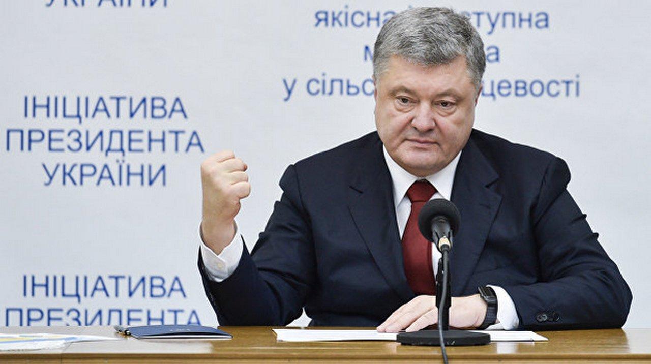 Порошенко идёт ва-банк. Ростислав Ищенко