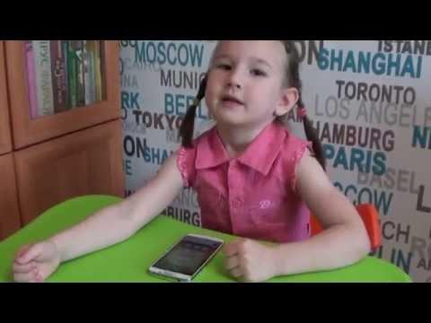 jelly splash - играет девочка Юля в 4 года на Samsung S4