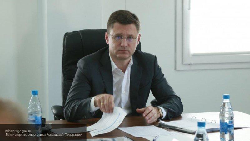 РФ и Монголия договорились создать рабочую группу по проекту газопровода в Китай