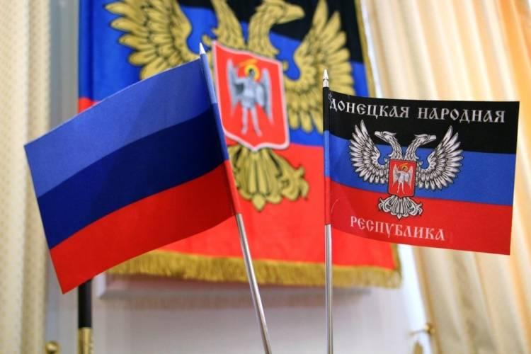 Жители ДНР и РФ призвали Рос…