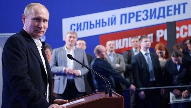 Нашлись миллионы Путина: их …