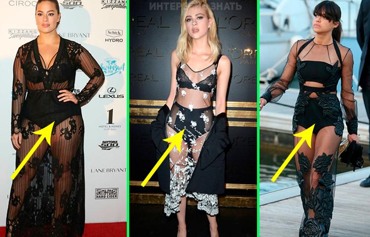 «Бабушкины панталоны» снова в тренде: 12 звезд, которые обожают крупногабаритное белье
