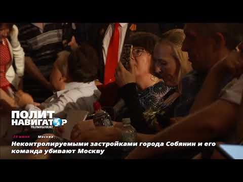 Население Московского региона – уже больше, чем во всей Украине. Дышать нечем