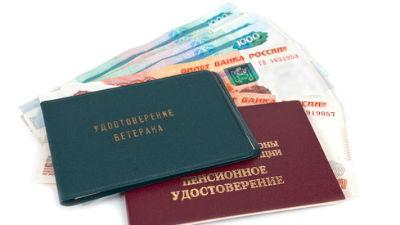 Правительство выплатит ветеранам более 12 млрд рублей
