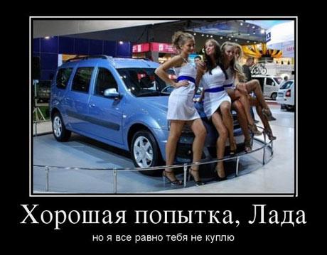 Подборка забавных, смешных и веселых демотиваторов из нашей жизни