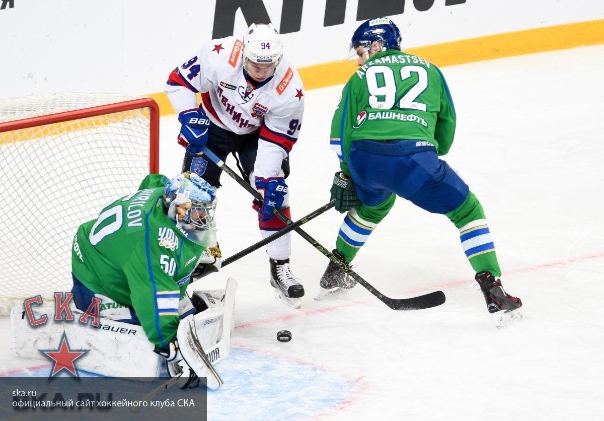 «Салават Юлаев» - СКА: прямая трансляция суперматча КХЛ из Уфы