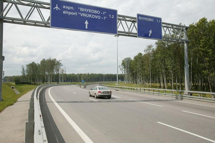 До 25 июля в аэропорту Внуково изменена схема движения