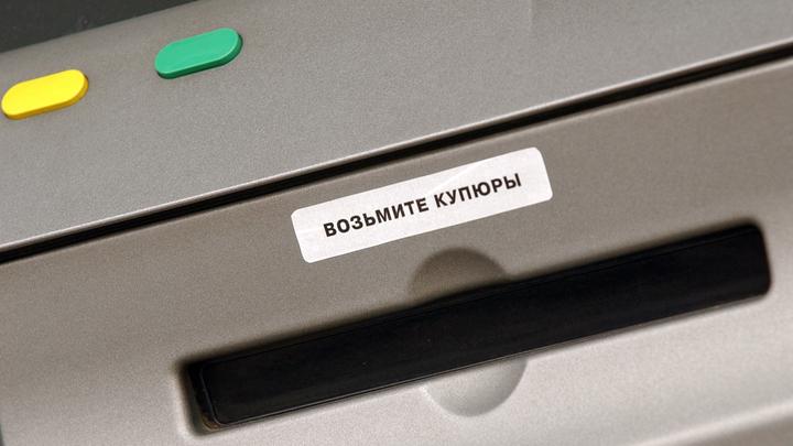 Ðе вÑтавлÑйте карту!: Ð' РоÑкачеÑтве объÑÑнили, как отличить банкомат, обработанный мошенниками