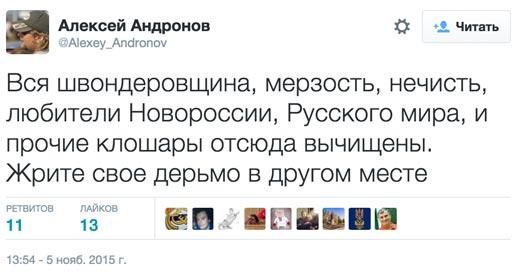 """Скандал с """"БесогонTV"""": Жирин…"""