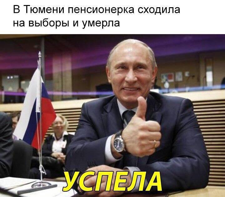Дегенерат Жанков