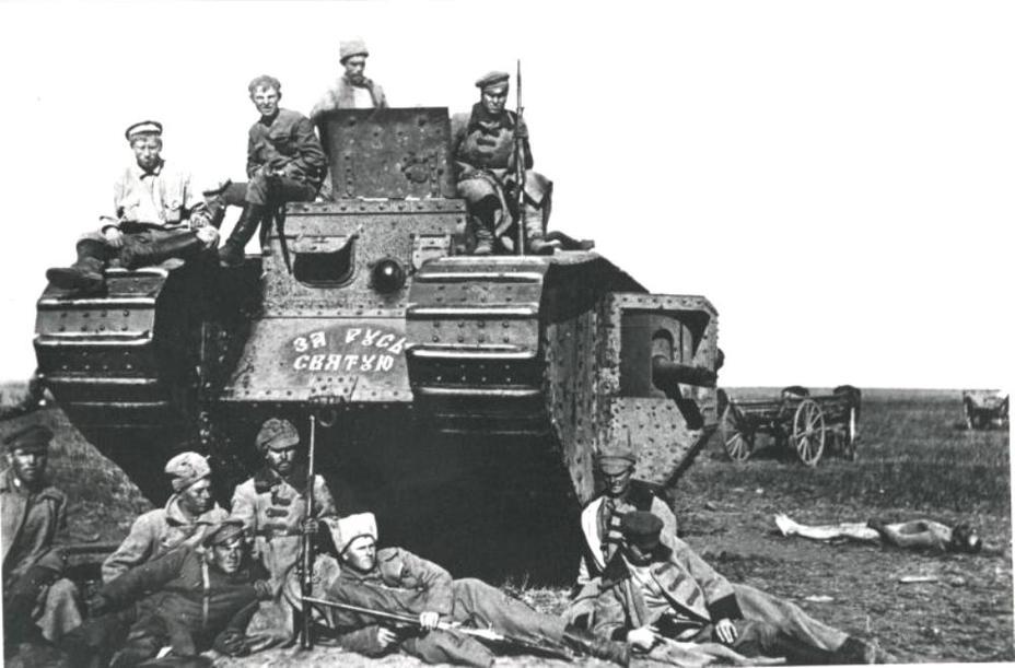 Оборона Каховского плацдарма