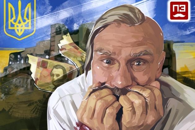 Прозрение свидомитов: в Киеве признали, кто выкопал долговую яму Незалежной