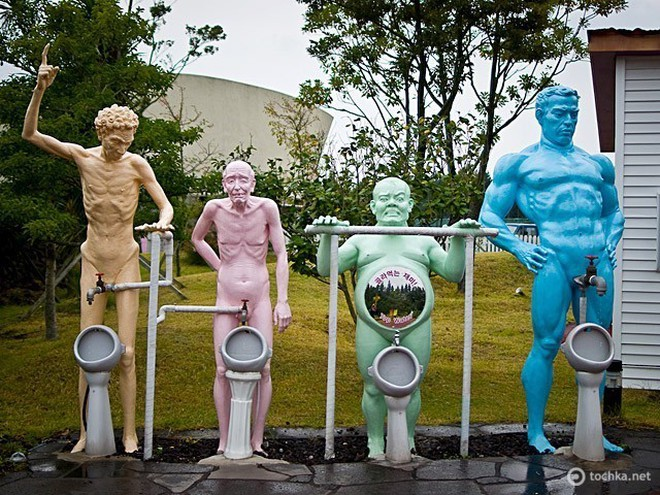 Парк для взрослых на острове Чеджу