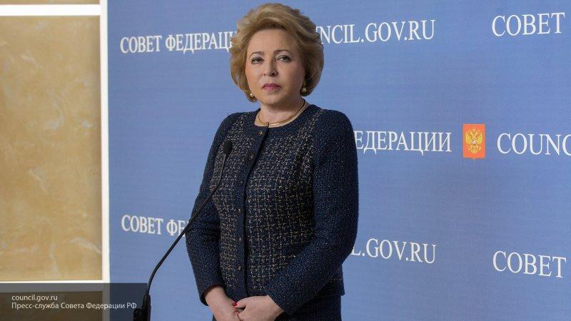 Матвиенко заявила о необходимости реформировать систему ФСИН в России