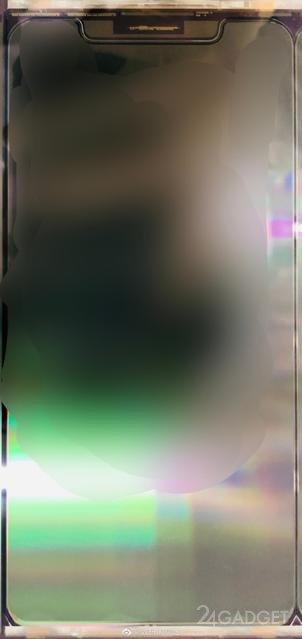 В сети появись реальные фото iPhone 12 с экраном диагональю 5,4 дюйма apple,будущее,гаджеты,мобильные телефоны,наука,Россия,телефоны,техника,технологии,электроника