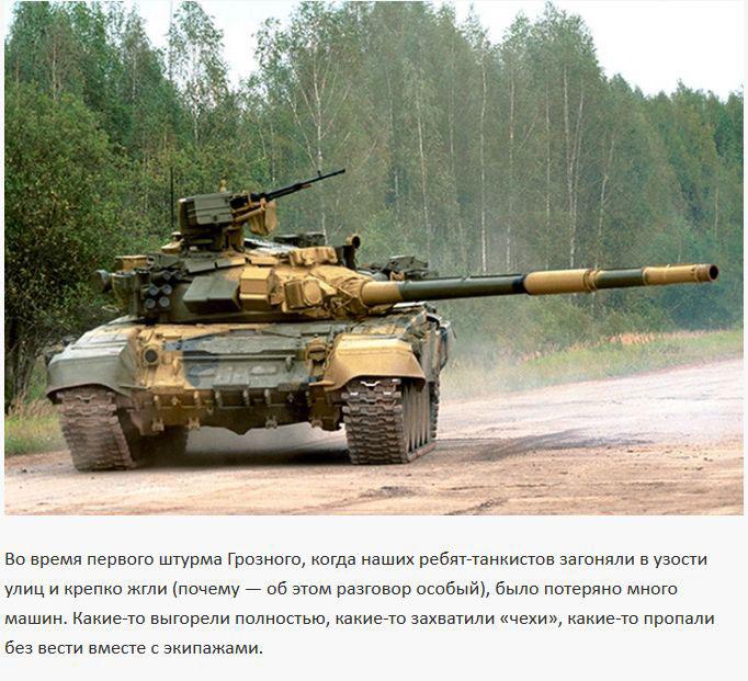 Легенда о Вечном Танке Т-80