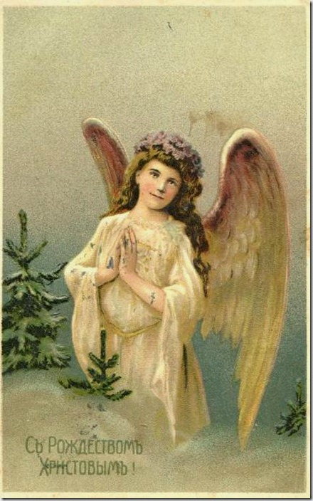 Ангел открытка 19 века