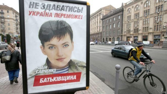 Надежда Савченко: когнитивный диссонанс