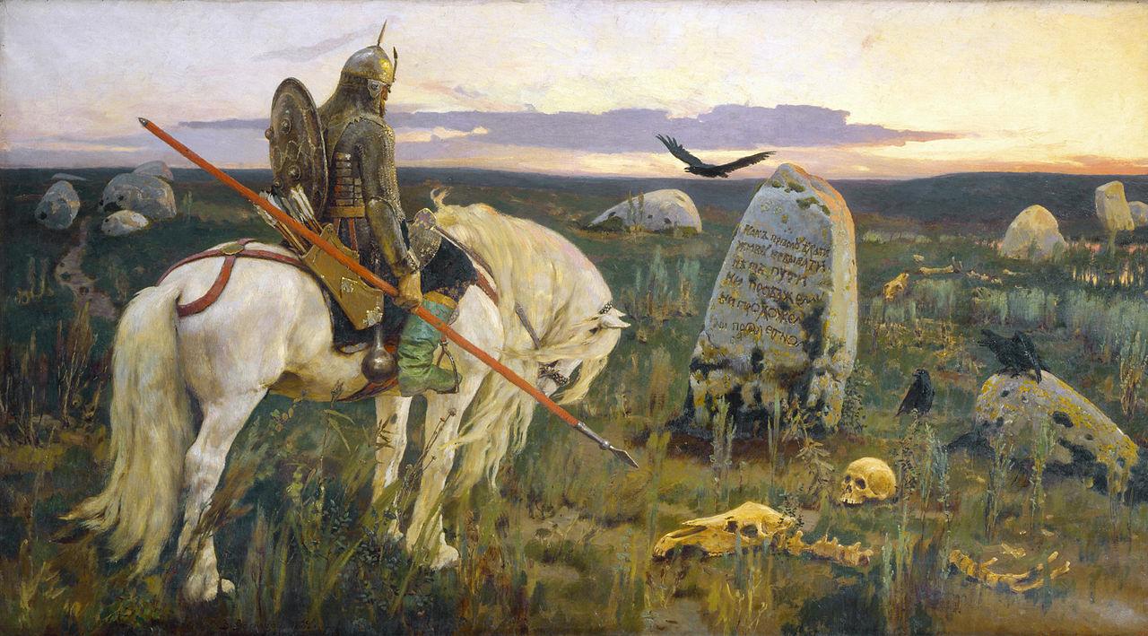 25 главных загадок русской истории