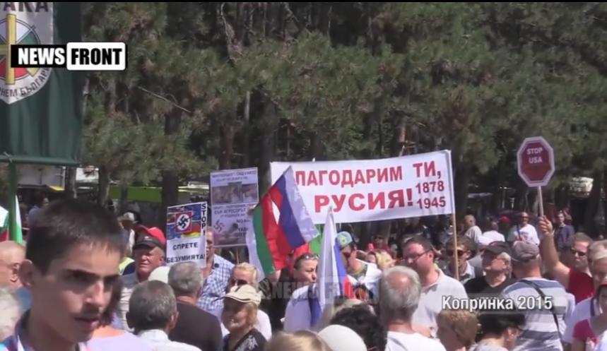 Болгария возвращается в родную гавань