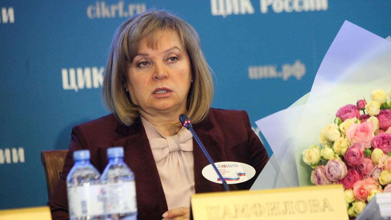 Памфилова дала комментарий по поводу решения Зимина сняться с выборов