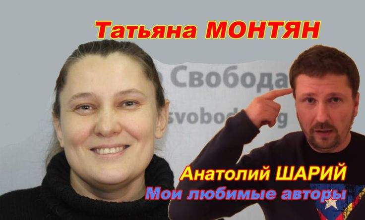 По следам выступлений украинских блогеров