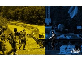 Киев до сих пор не понял, насколько опасна «дружба англосакса»