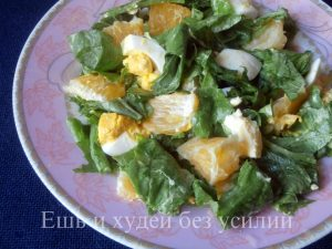 Легкий салат с апельсином, я…