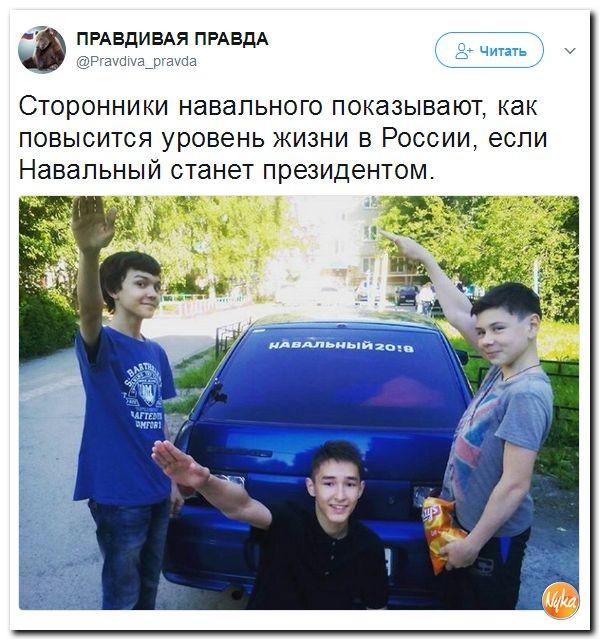 Навальнятам плохо - их никто…