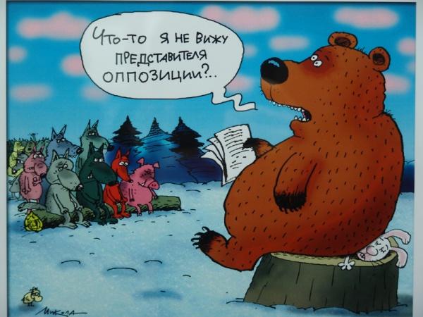 Дорогие россияне... - Покаян…