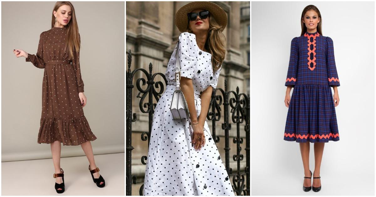 Взгляд в прошлое: элегантные платья в стиле ретро